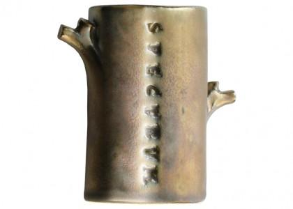 Brushed Bronze 1 Gal
