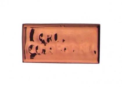 Colorobbia Copper Lustre 5gm