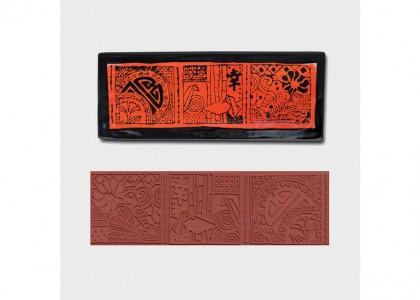 Asian Influ. Stamp